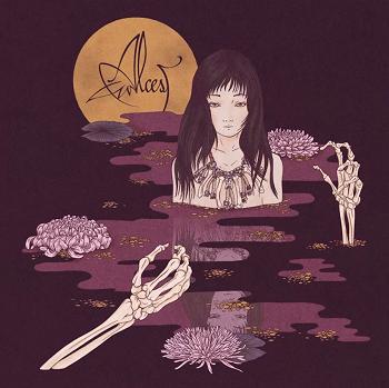 alcest-kodama-new-album