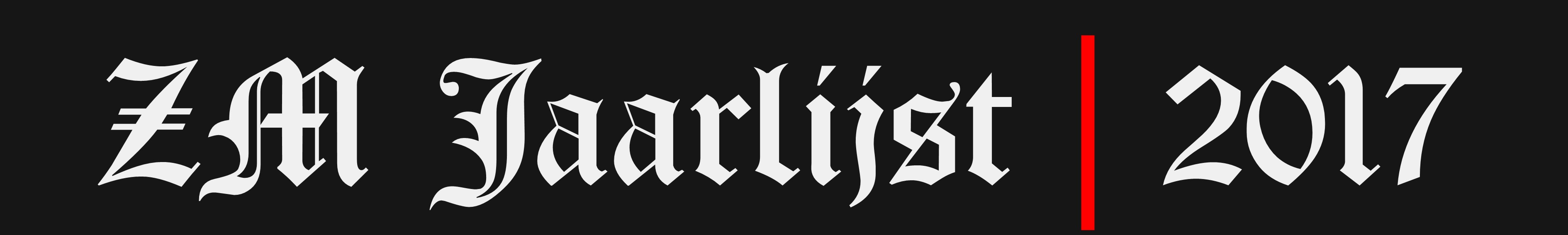 hällas excerpts from a future past